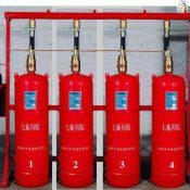 Fire-Supprension-System-FM200-