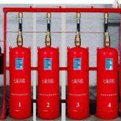 Fire-Supprension-System-FM200-