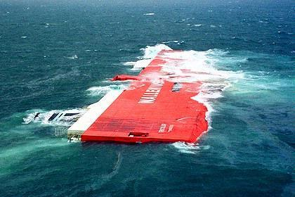 untitled 1 Worst Maritime Accidents: The Tricolor Cargo Ship Accident