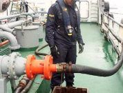 How to select Marine Fuel Oil and Factors Necessary for Fuel Oil System on Merchant Ships