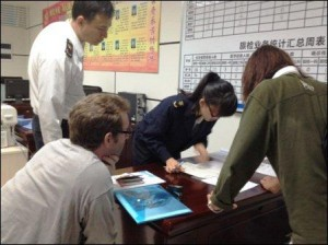 hongkongpaperwork 300x224 10 Professional Mistakes Seafarers Should Never Make Onboard Ships (With Real Incidents)