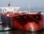5 Biggest Oil Tankers Which Are Now Scrapped
