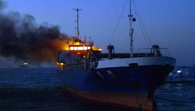 1294377327218 Can Bacteria Cause Fire on Ships?