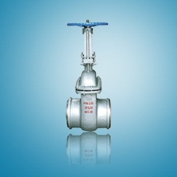 BW gate valve 1287369204 0 Types of Valves Used on Ships: Gate Valve – Part 1