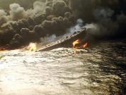 Worst Oil Spills: The ABT Summer Oil Spill Incident