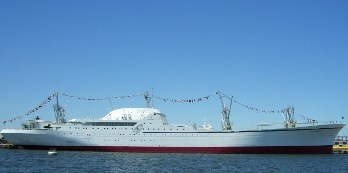 NS Savannah NS Savannah   The Worlds First Nuclear Merchant Ship
