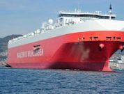 Mark V Class Vessels: World's Largest Ro-Ro Ships