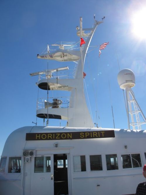 The mast of horizon spirit