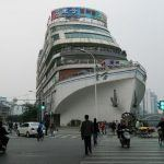 13 Ship-Themed Buildings Around the World