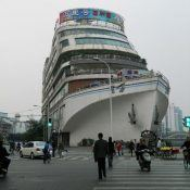 A Ship Restaurant, Chengdu, China