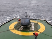 Video: Helicopter Almost Crashes On Ship, Lands Safely