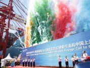 Video: Maiden Voyage of the First Triple-E Vessel