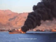 Raw Video: Cargo Ship On Fire