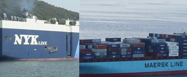 NYK+ maersk