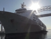 Watch: NOAA's Air Gap System Helps Prevent Ship Accidents While Navigating Under Bridges