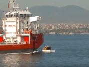 Watch: Small Boat Collides With Cargo Ship