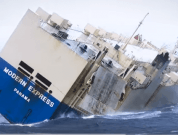 Watch: Salvage of the Vessel Modern Express by SMIT Salvage