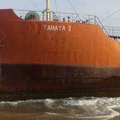 Image Credits: International Maritime Authority