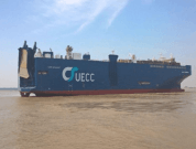 World's First LNG-Fueled PCTC Delivered