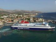 Watch: Amazing Drone Video Shows Maneuvering And Fastening Of Ferry At Chios Port