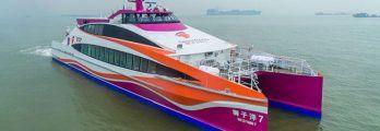 Shi Zi Yang 7,
