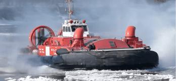 Canadian Coastguard hovercraft
