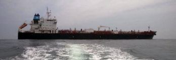 Maersk Aegean