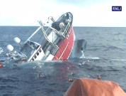 Watch: Dramatic Rescue Of Five Crew From A Sinking Trawler
