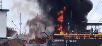 cartagena shipyard blast