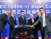 Dalian Holds Steel Cutting For The First 85,000m3 VLEC