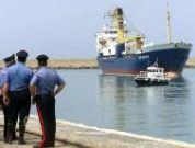 Ship Arrest Under Maritime Law: Reasons, Procedure, and Precautions