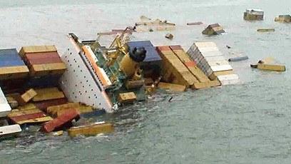 Cargo Salvage