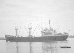 The Ourang Medan
