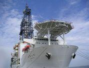 "D/V Chikyu Hakken : The ""Godzilla"" Drill Ship of Japan"