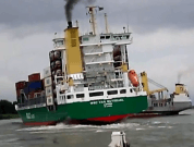 5 Chilling Ship Accident Videos