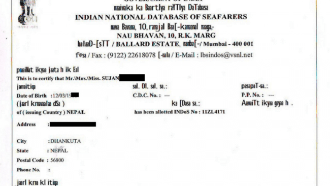INDos Number and its Benefits to Indian Seafarers