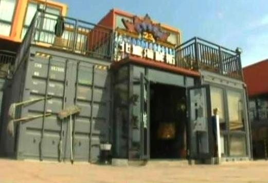 Top 8 Restaurants Made From Shipping Containers