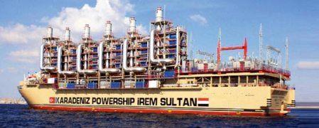 Karadeniz Powership Irem Sultan