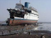 Shipbreaking Platform