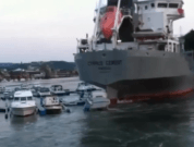 Cement Carrier Crushing Boats