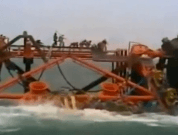 Shocking Video: Oil Rig Sinks With People Onboard