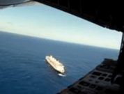 Raw Video: US Coastguard Airdrops Blood to Cruise Ship