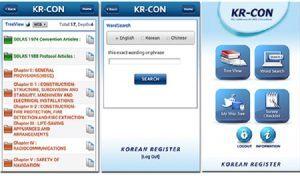 KR-CON-mobile-app