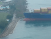 container ship 2