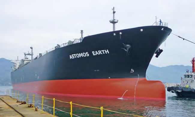 Astomos-Orders-Another-LPG-Carrier-from-MHI
