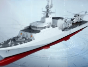 Introduction To the Royal Navy's New Offshore Patrol Vessels