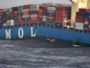 MOL Starts Analysis Of Causes For Incidents/Problems On Its Operated Vessels