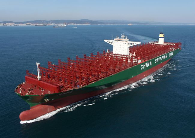 Container Ship - CNCL Globe