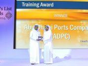 Port operator award