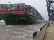 Watch : The World's Biggest Container Ship – CSCL Globe in Hamburg